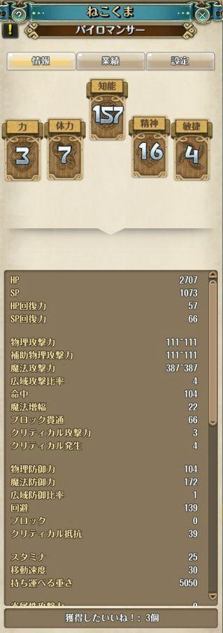 nekokuma002
