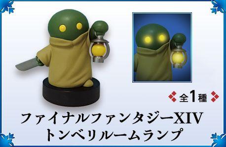 nekokuma003