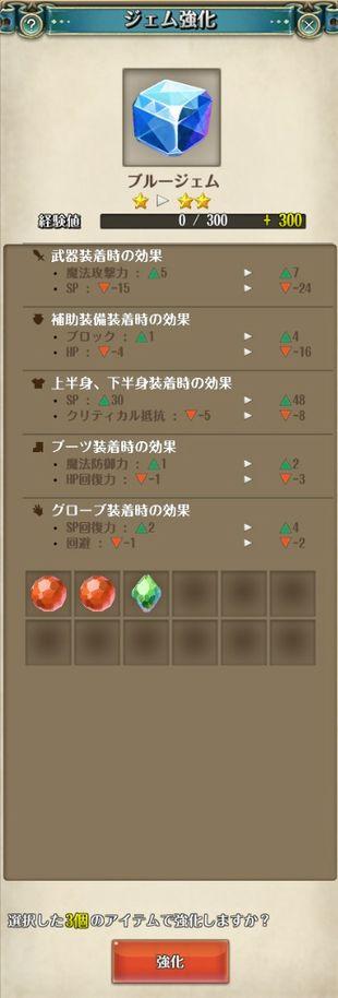 nekokuma008