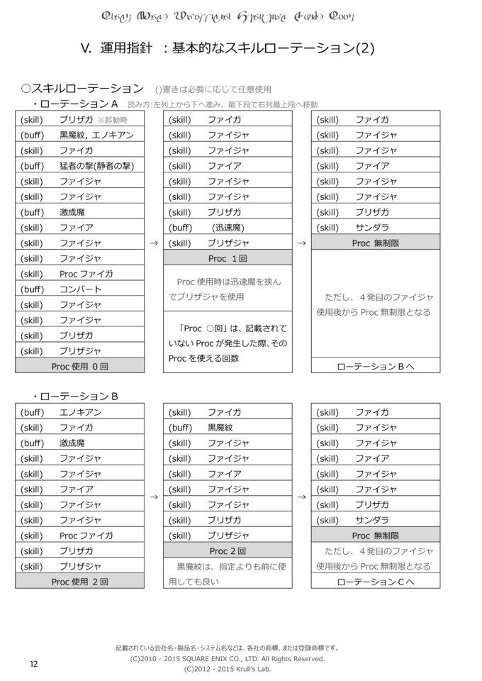 本文_0011_12