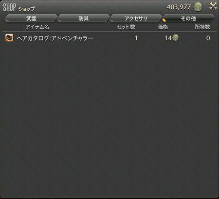 nekokuma013