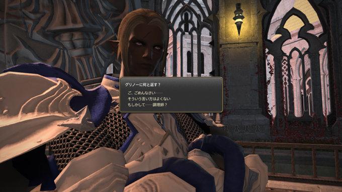 JP20160401_ss03