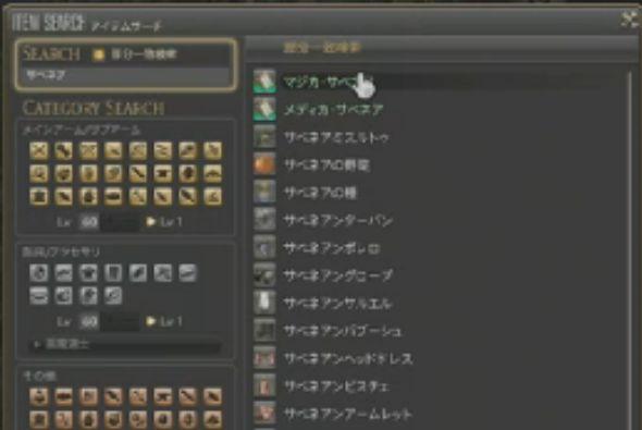 nekokuma000006