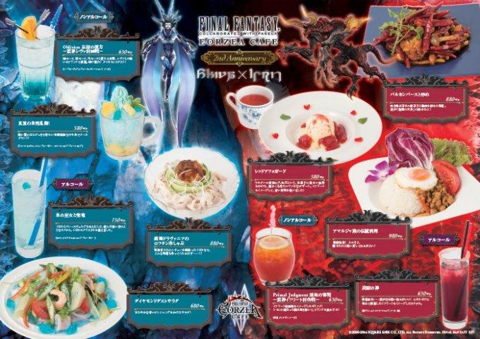 2nd-menu
