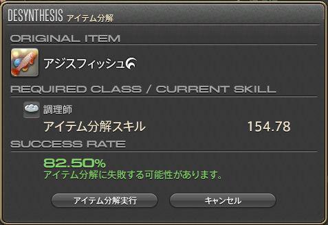 nekokuma009