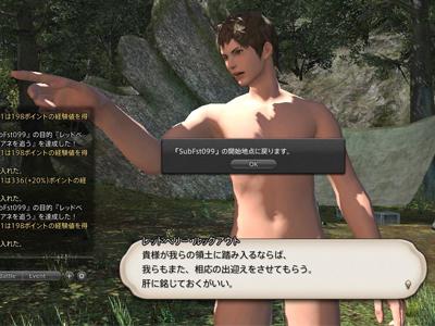 JP20130320_3