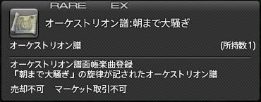 jp20161017_me_12