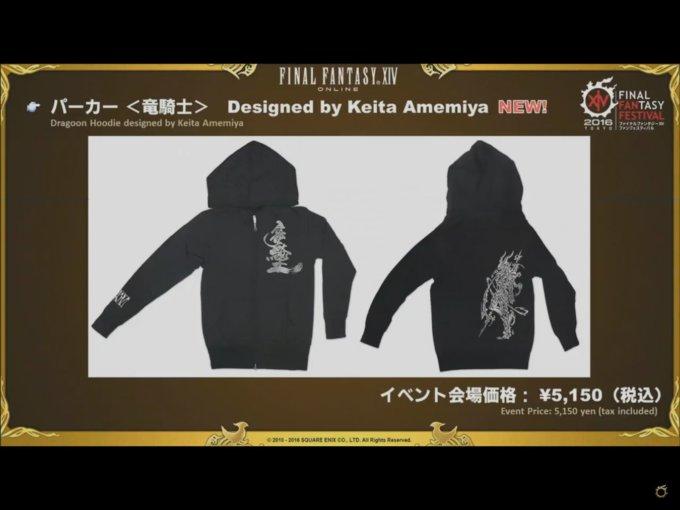 nekokuma025