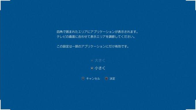 2016122201445398