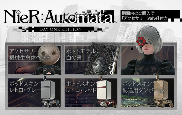 Nier-D1-steam-exclusive-616_jp