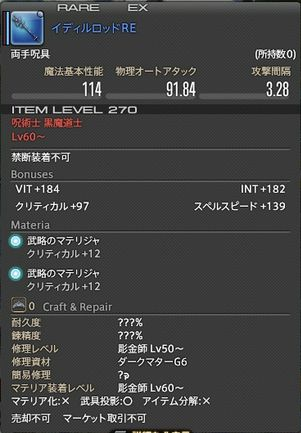 nekokuma018