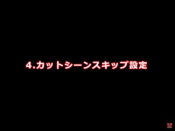 nekokuma012