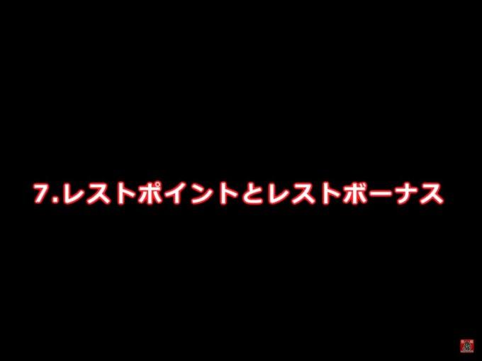 nekokuma019