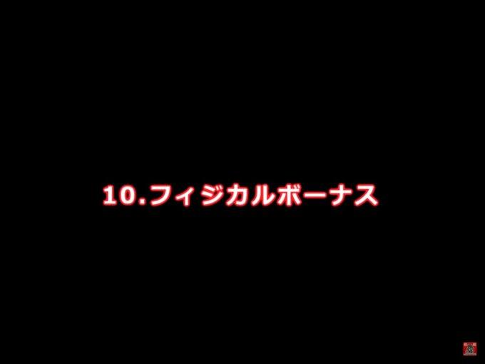 nekokuma024