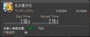nekokuma006