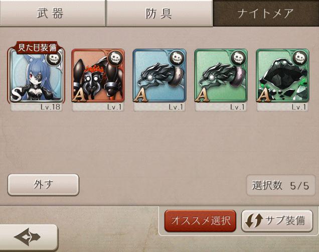 nekokuma007
