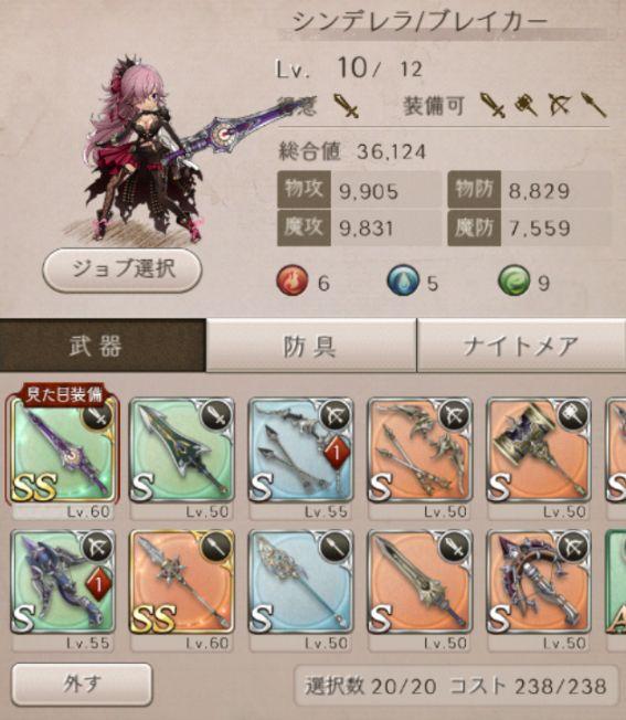 nekokuma016