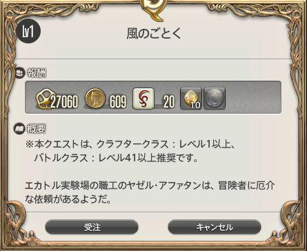 nekokuma0001