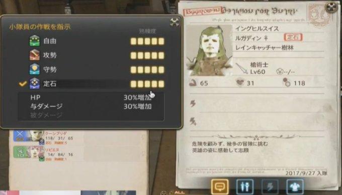 nekokuma017