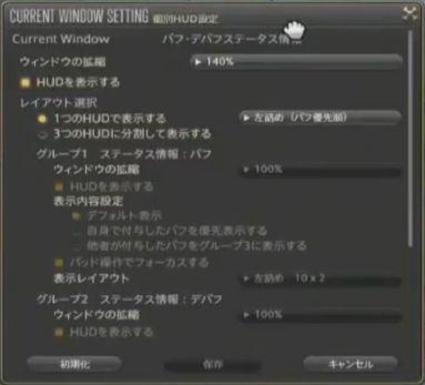 nekokuma040