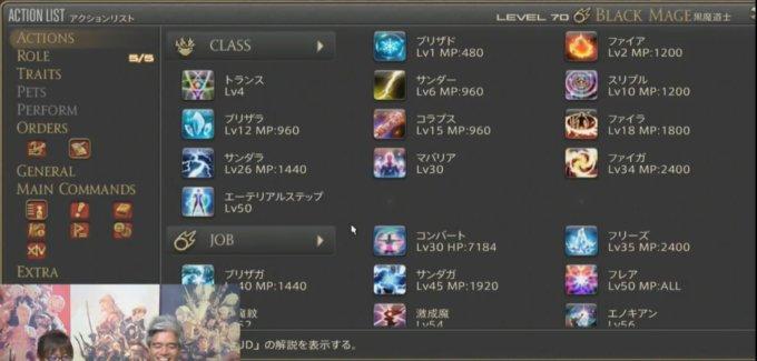 nekokuma053