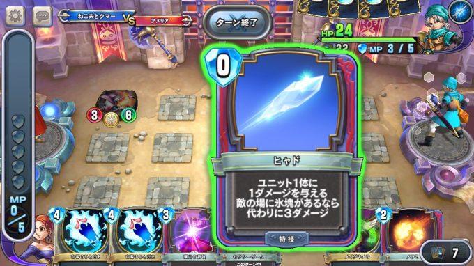 nekokuma023