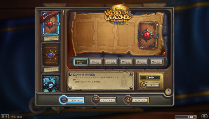 Hearthstone Screenshot 12-27-17 22.11.27