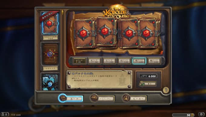 Hearthstone Screenshot 12-30-17 08.03.54
