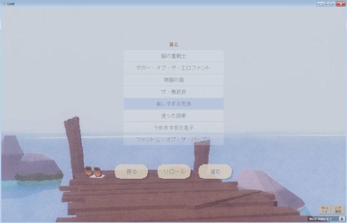 nekokuma015