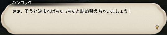 nekokuma004